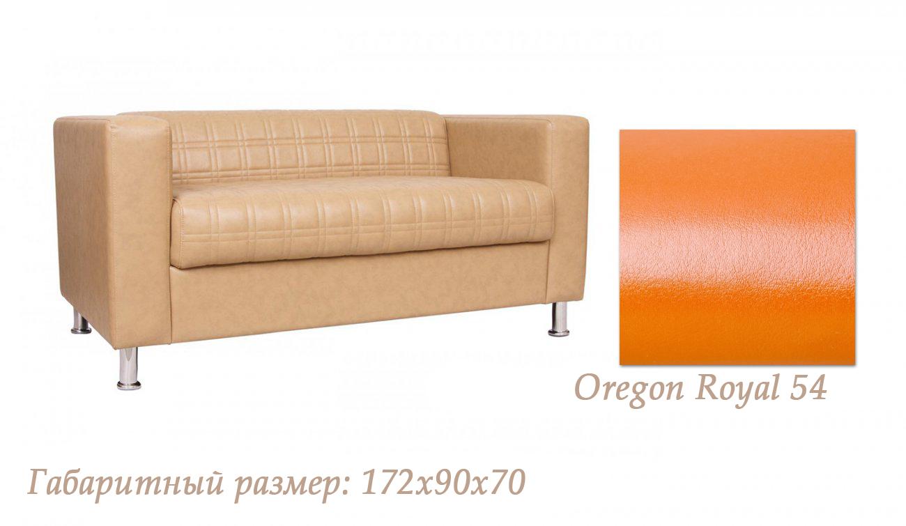 Диван для офиса МДВ 15686915 от mebel-top.ru