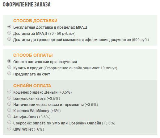 069e6319f90 Мебель-Топ - Новости - Новости интернет-магазина - Онлайн оплата ...