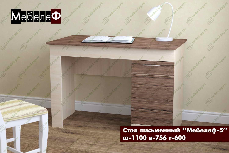 Стол для компьютера Мебелеф 15689454 от mebel-top.ru