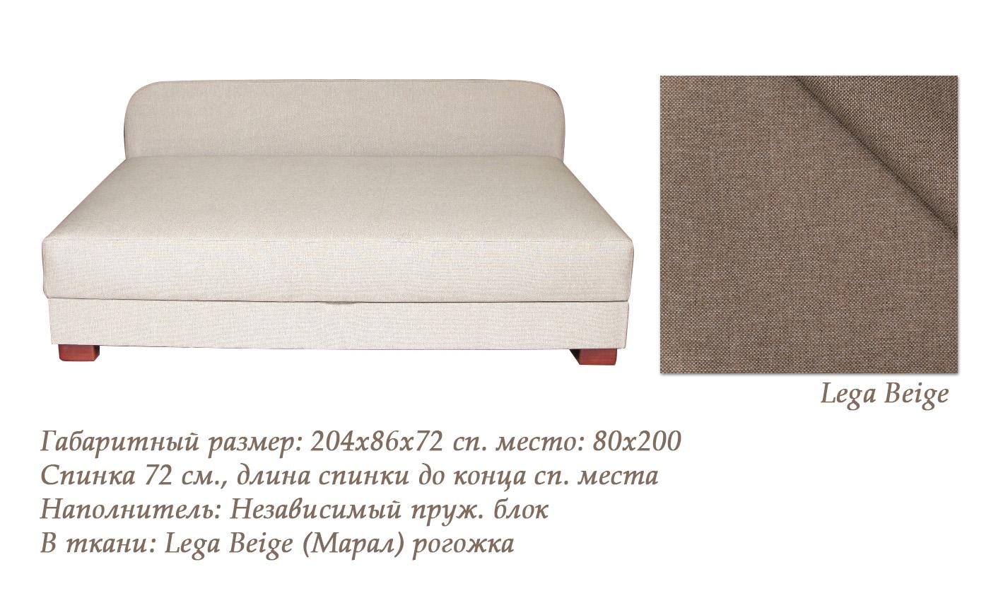 Кровать-тахта Премьер без подлокотника-рогожка