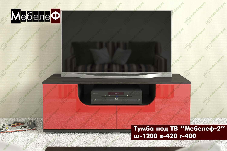 Тумба под ТВ Мебелеф-2 фото