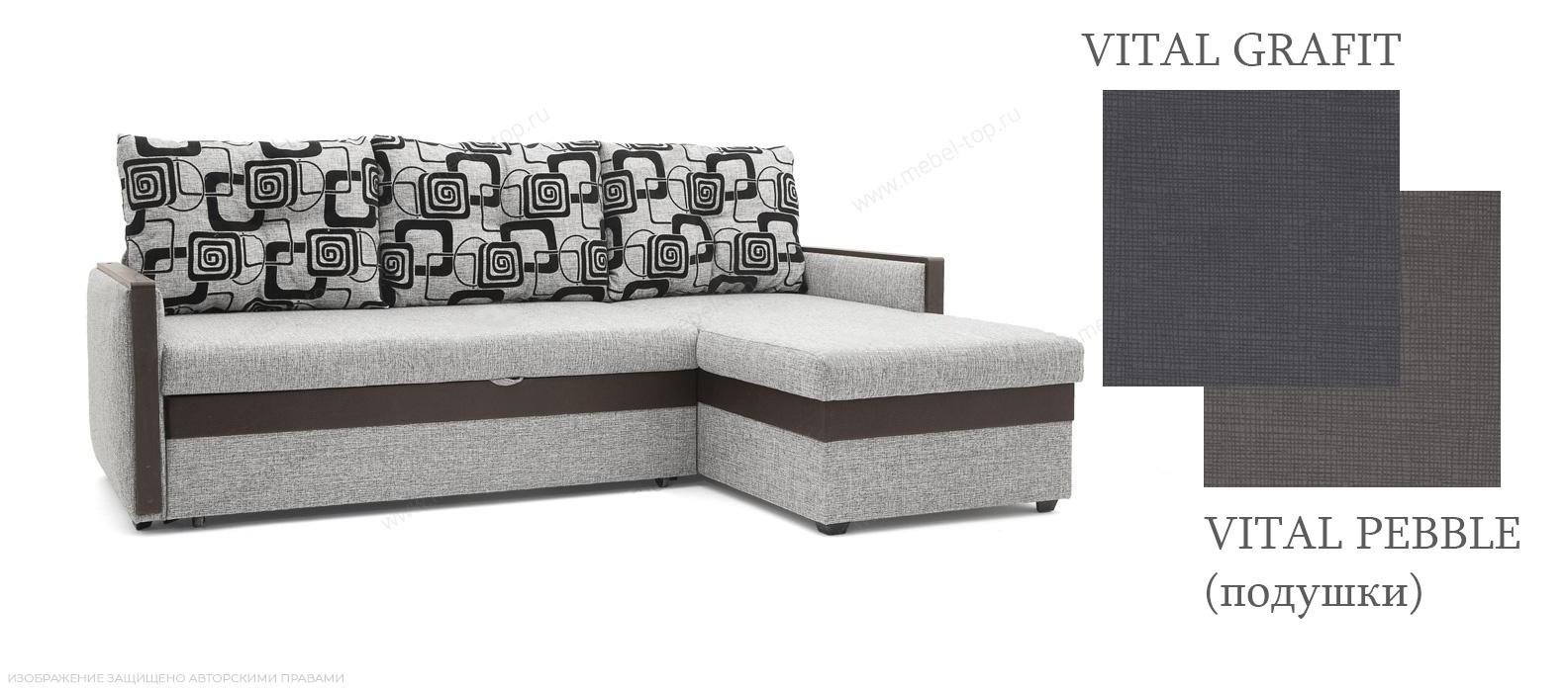 Угловой диван Джексон Vital — Угловой диван Джексон
