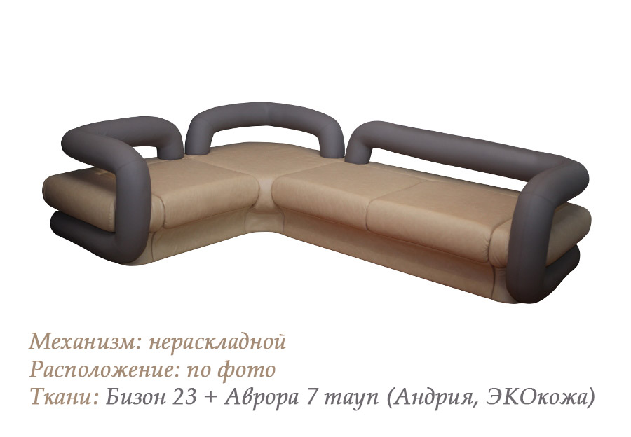 Угловой диван-раскладушка Калисто LAVSOFA-356