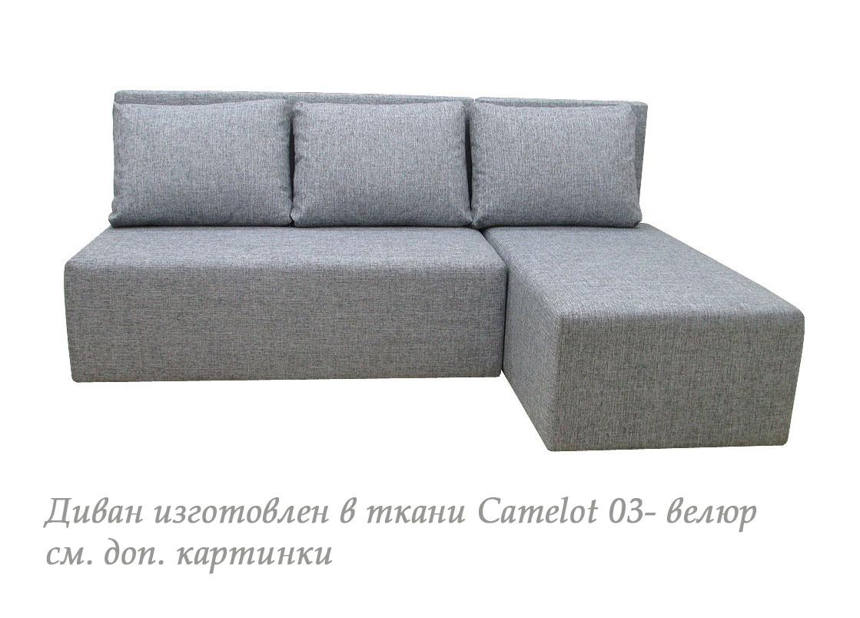 Угловой модульный диван Нексус-Акция фото