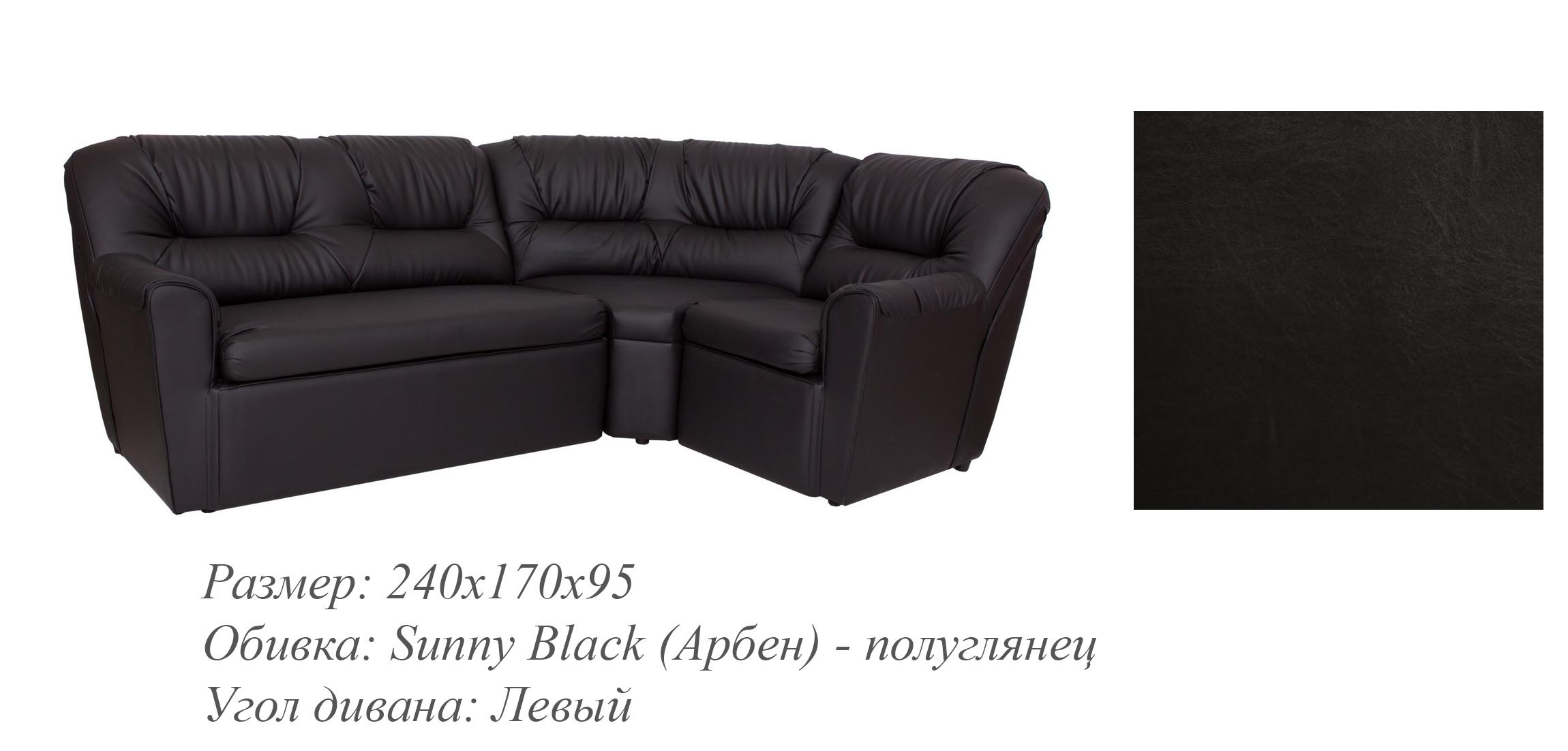 Модульный угловой диван Орион-3 - SUNNY — Модульный угловой диван Орион-3