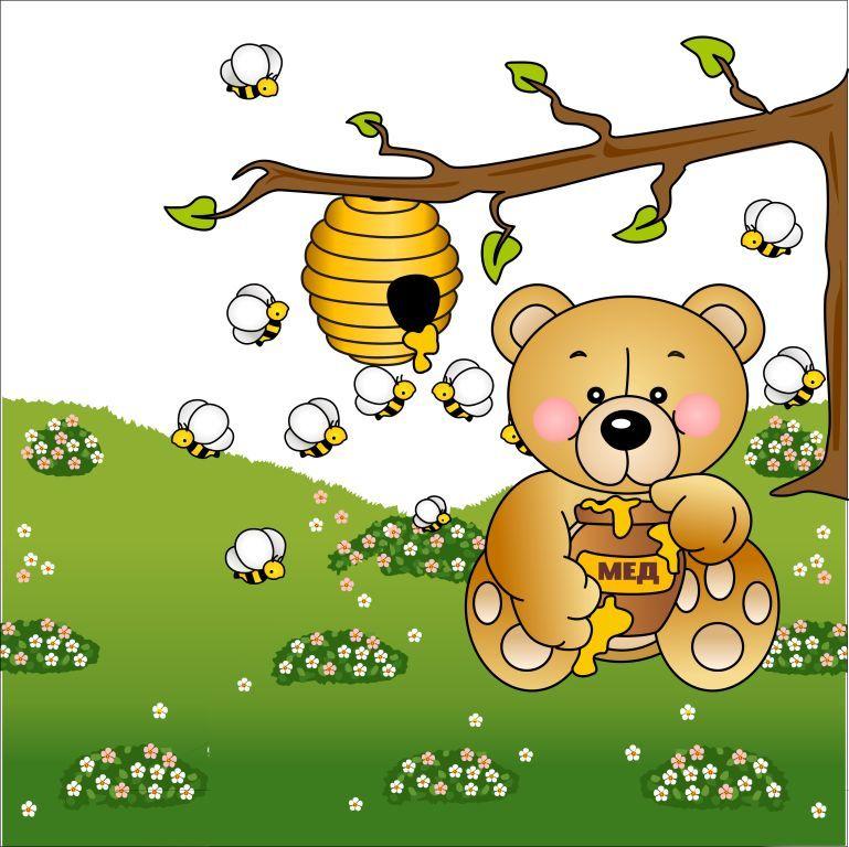 картинки мишка и пчелы ретро-поездки начинается