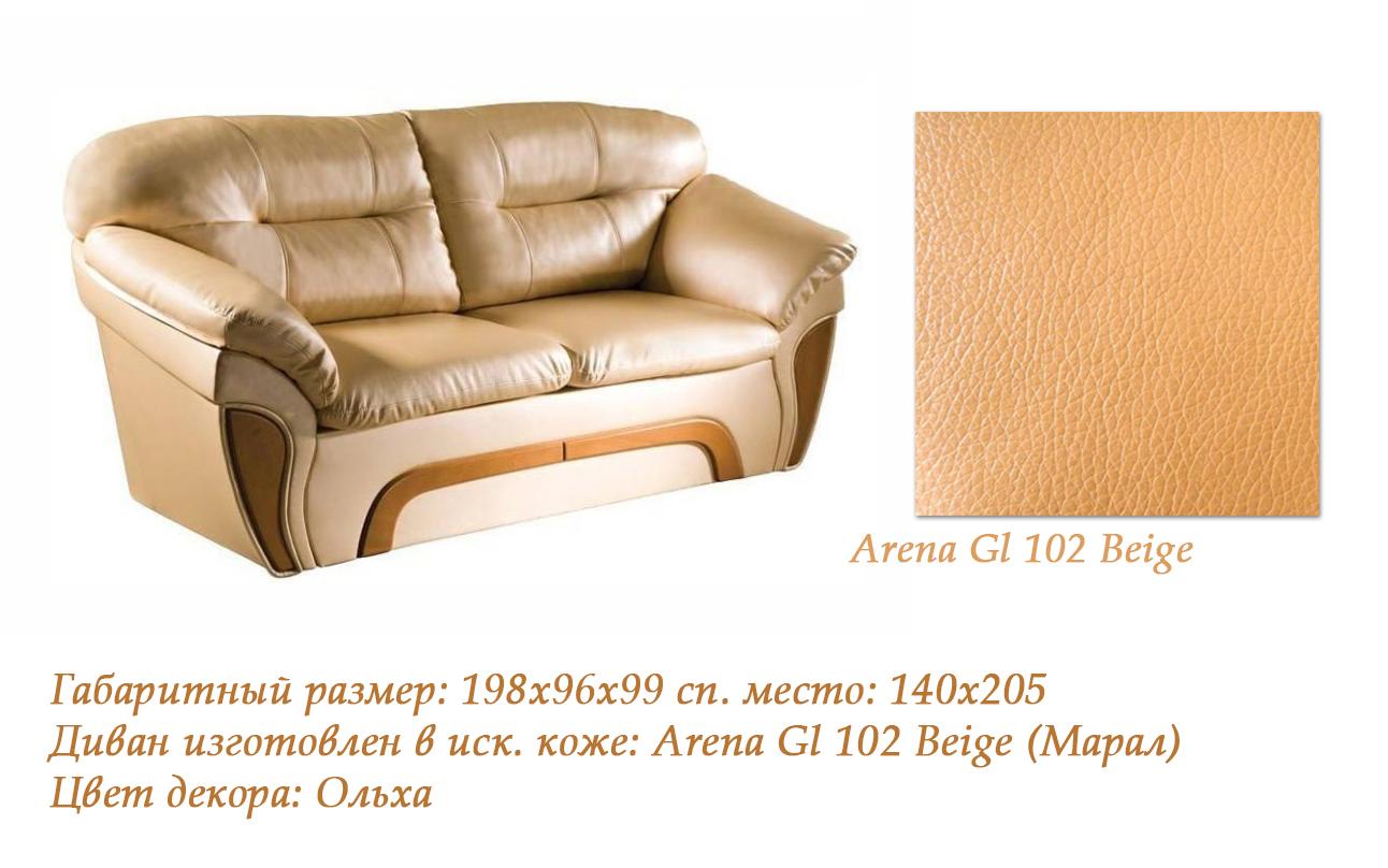 Выкатной диван Миранда-л708