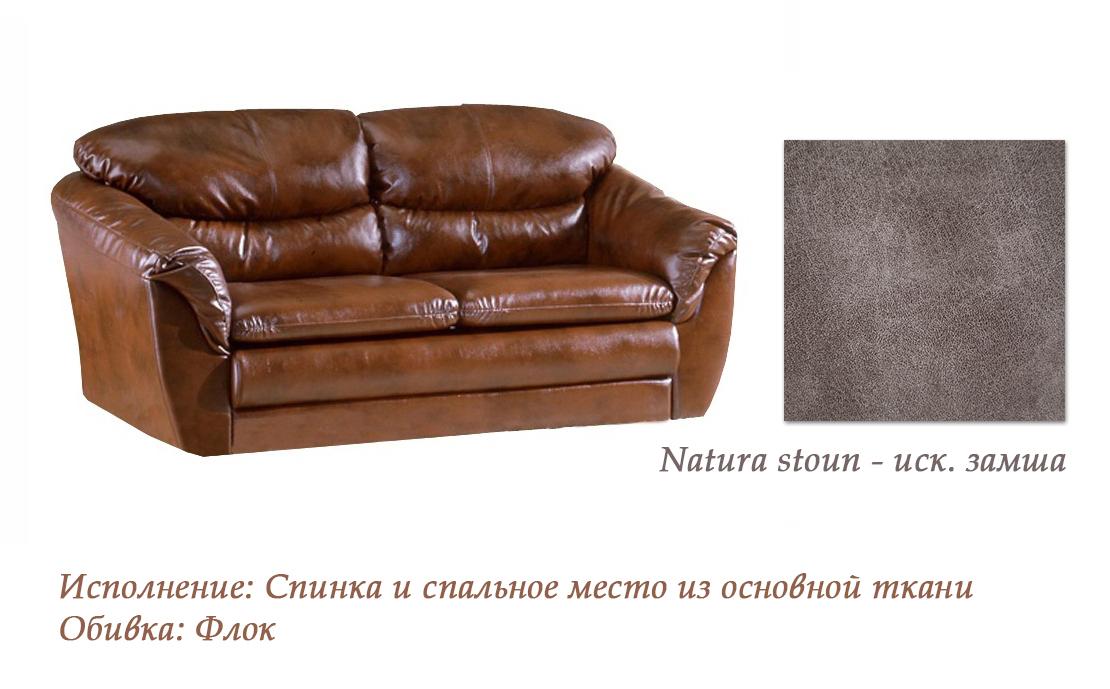 Выкатной диван Диона-л58 — Выкатной диван Диона