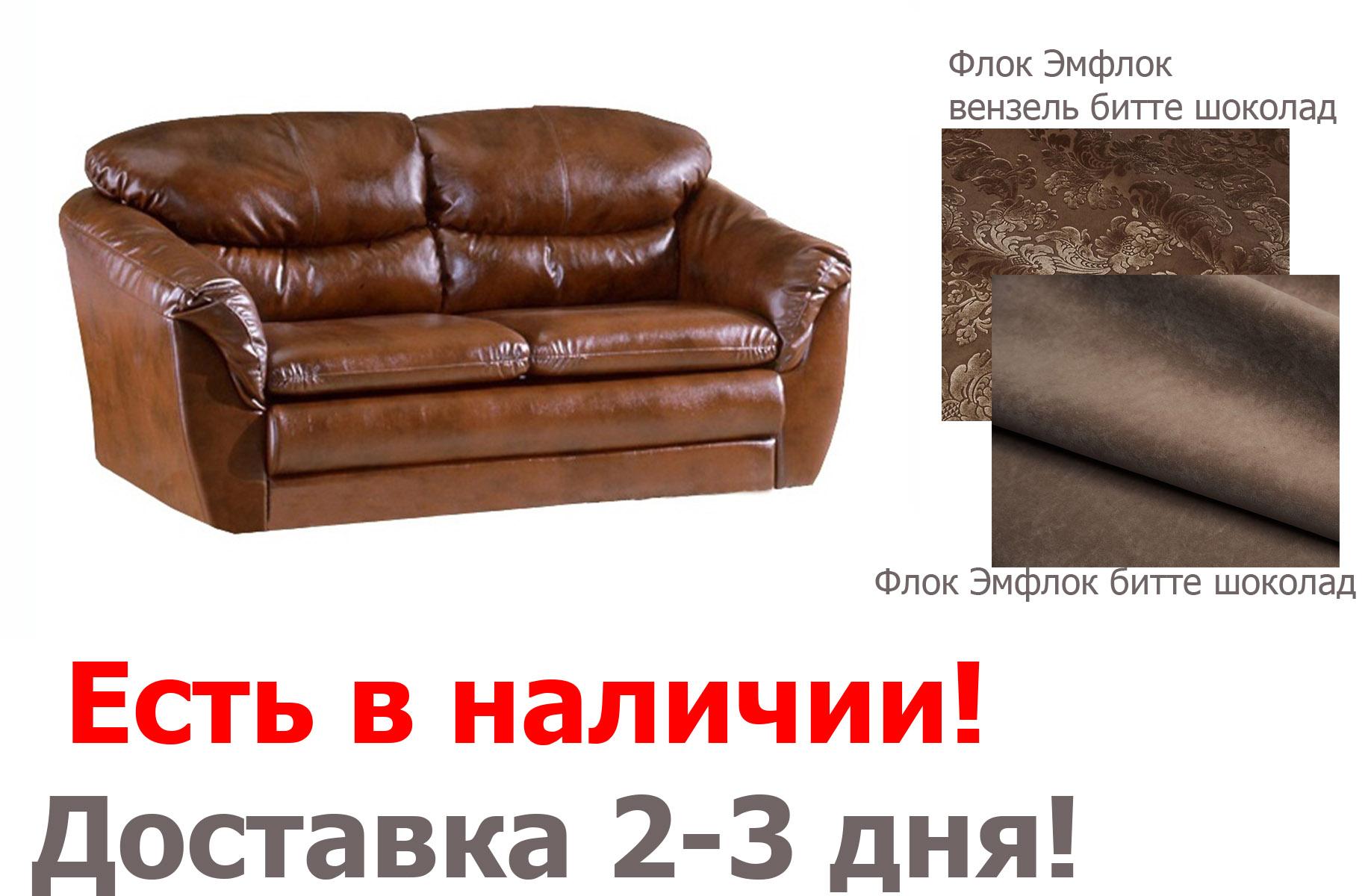Выкатной диван Диона-м232